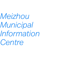 Meizhou Municipal Information Centre